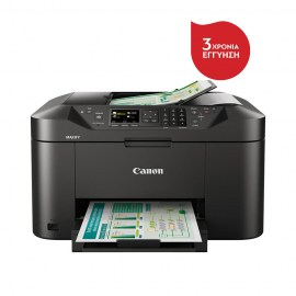 Canon MAXIFY MB2150 Multifunction Printer (0959C009AA) (CANMB2150)